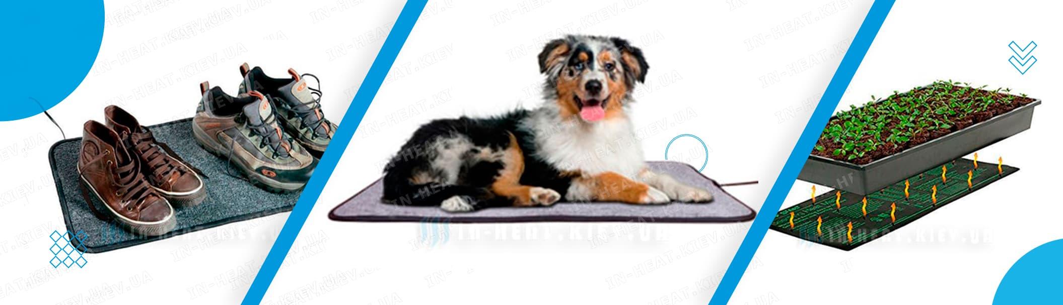 Область применения инфракрасного коврика с подогревом