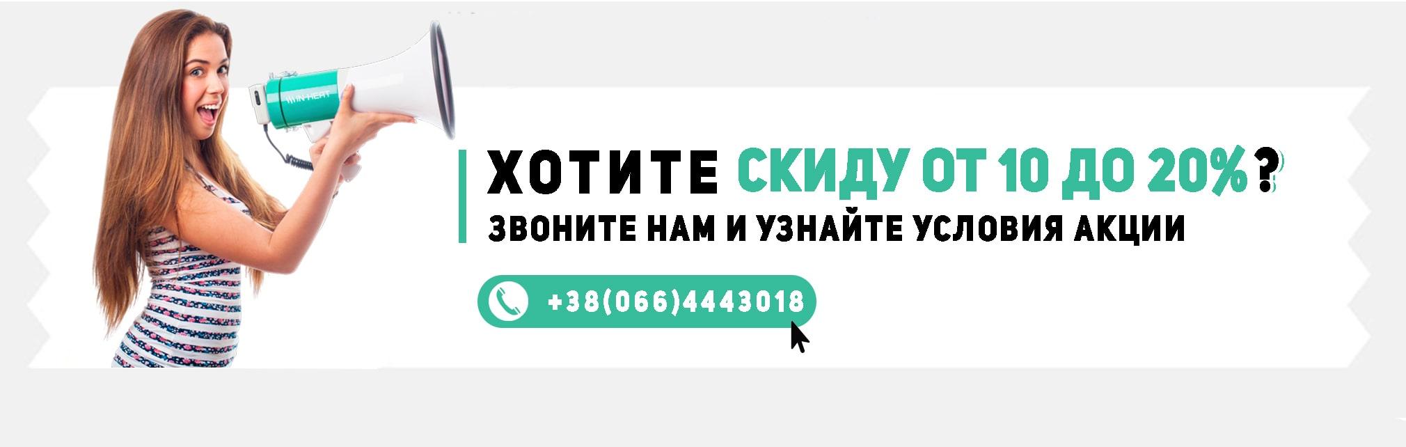 Кабельный мат Хемштед Купить со скидкой в Украине