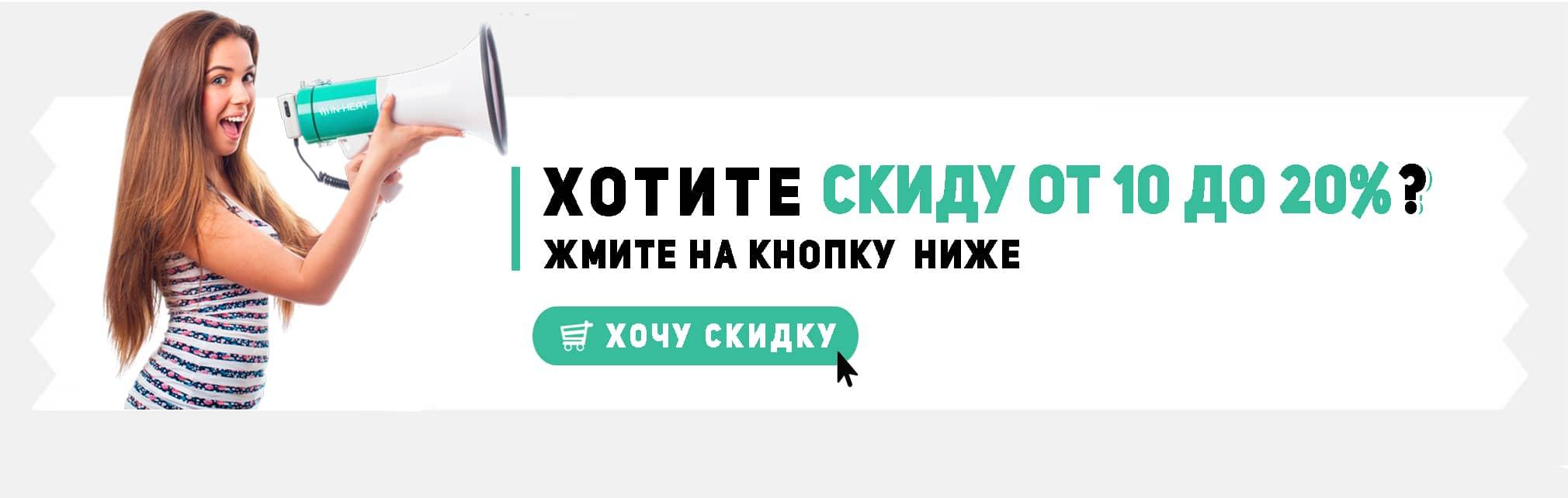 Кабельный мат Fenix ULTRA CM со скидкой в Украине